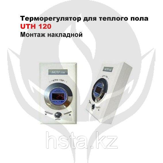 Терморегулятор UTH 120