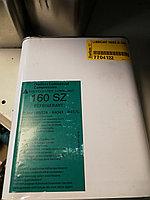 Масло POE 160SZ   2 литра