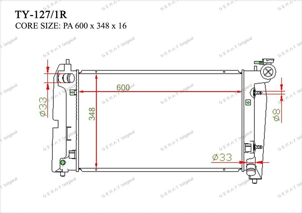 Радиатор основной 164000D120