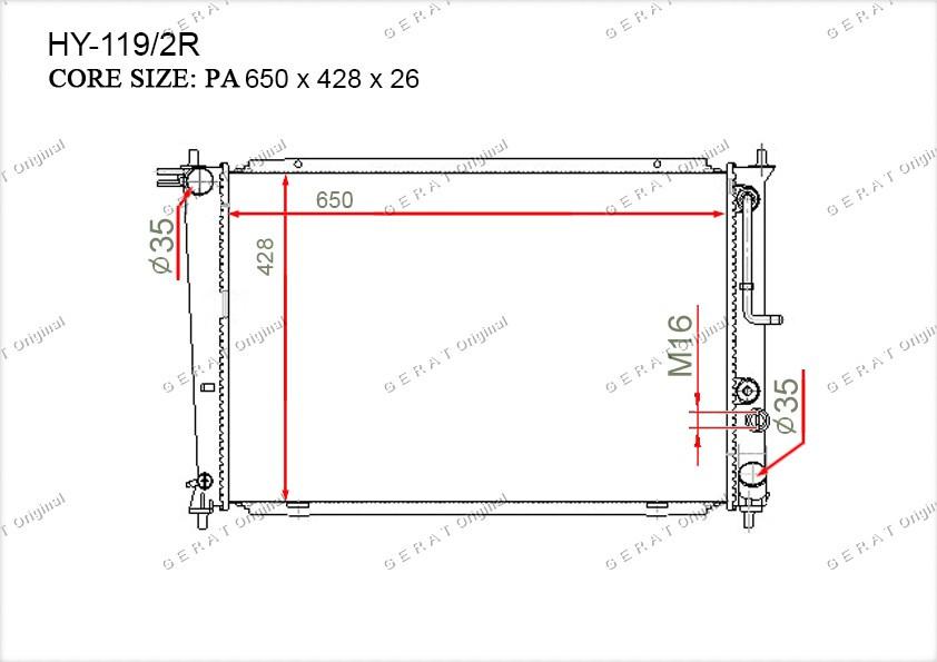 Радиатор основной 253104A150