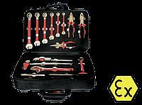 Искробезопасный набор из 17 предметов