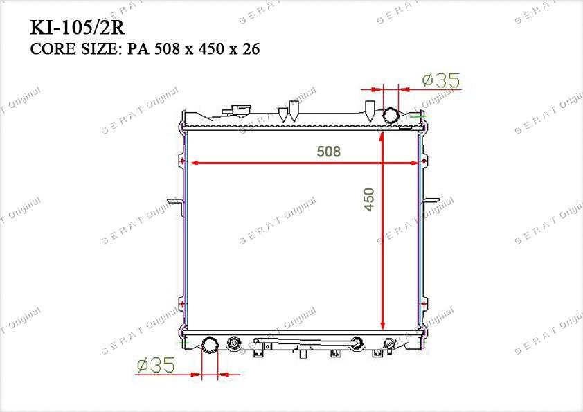 Радиатор основной 01515200