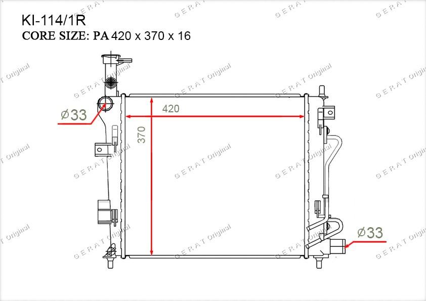 Радиатор основной 253101Y050