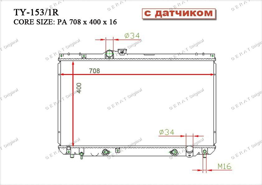 Радиатор основной 1640046500