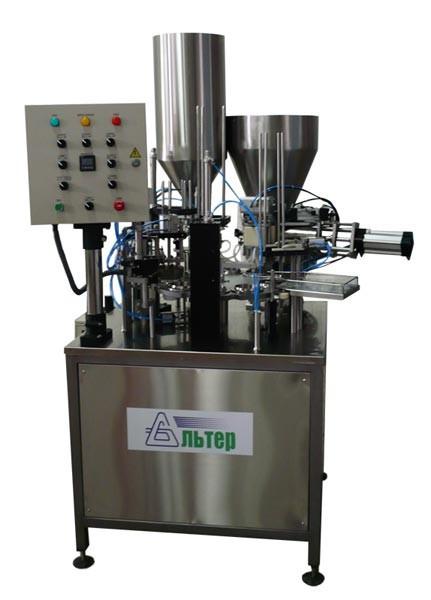 Дозировочно-упаковочный автомат «АЛЬТЕР- 01», 1500 доз/ч