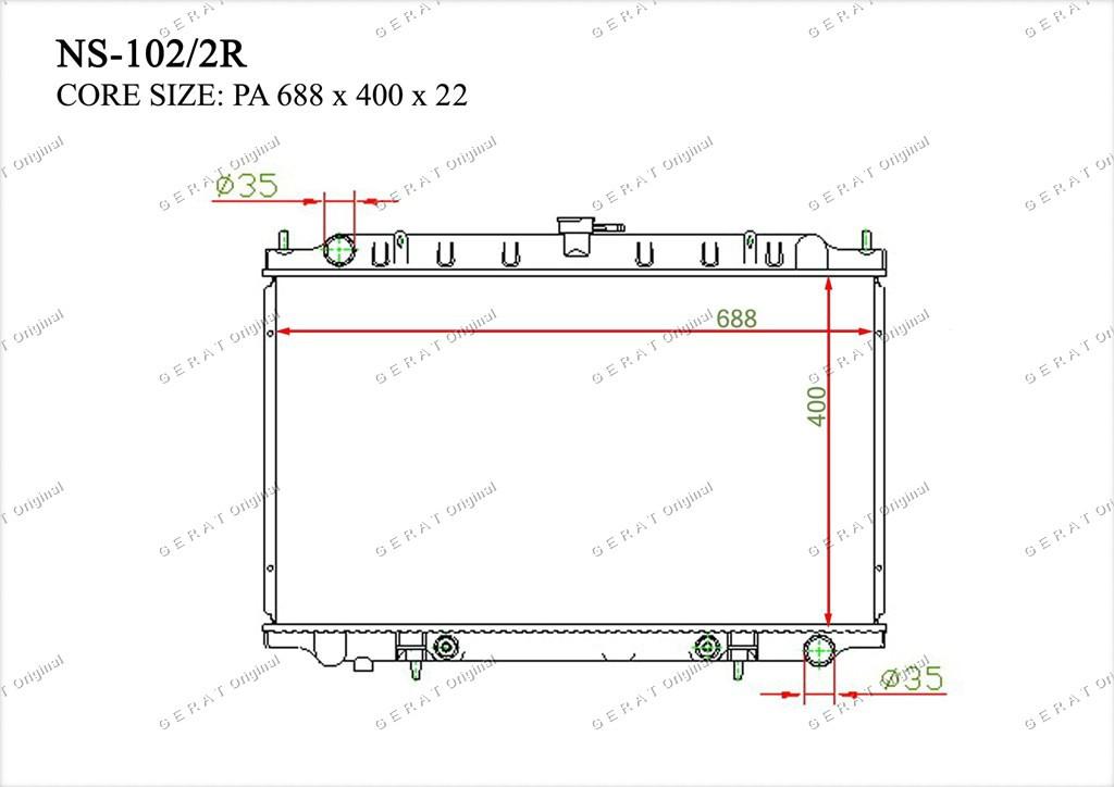 Радиатор основной 2141038U00
