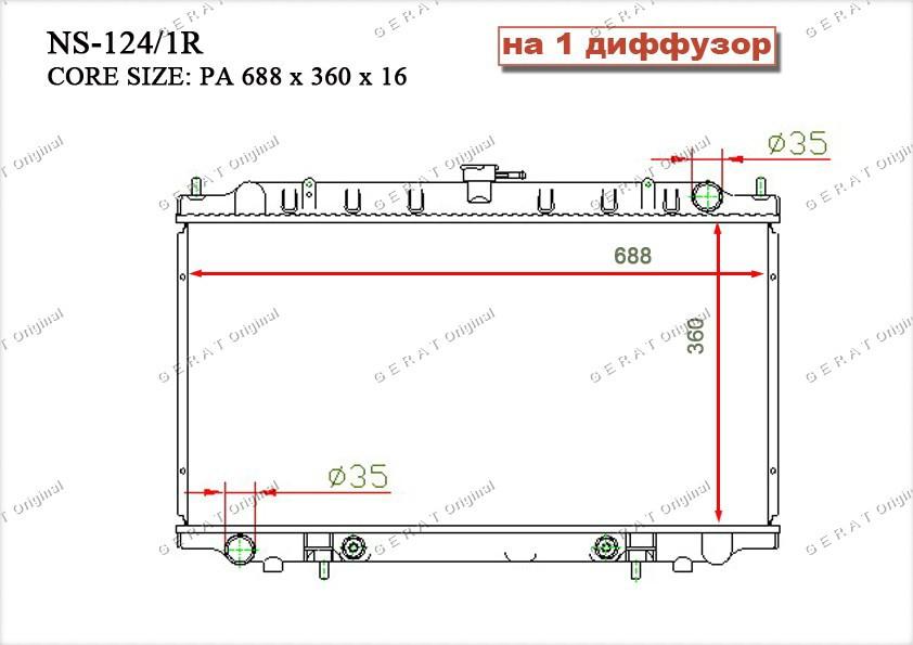 Радиатор основной TCR-0028/2R