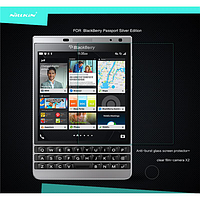 Защитное стекло (nillkin), blackberry passport silver edition