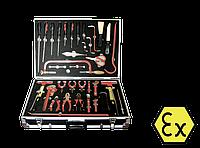 Искробезопасный набор из 36 предметов