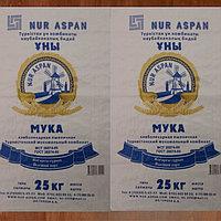 Мешок полипропиленовый, 45х85 см., (с логотипом)