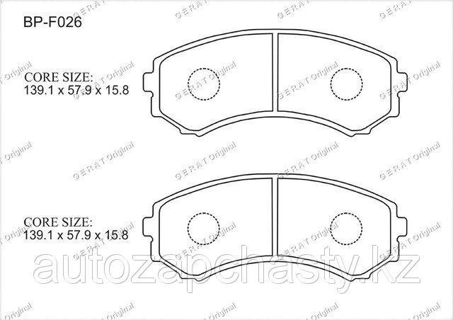 Колодки тормозные передние MZ690557