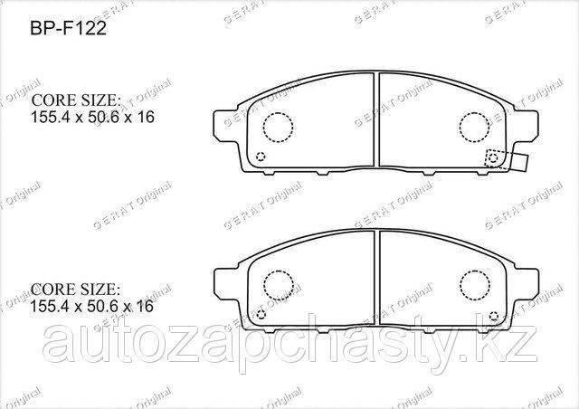 Колодки тормозные передние 4605A198