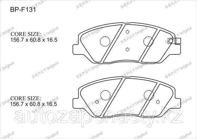 Колодки тормозные передние 58101-2BA00