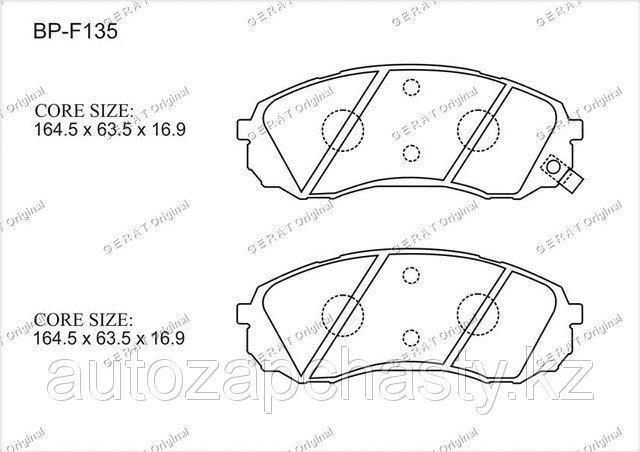 Колодки тормозные передние 581014DE00