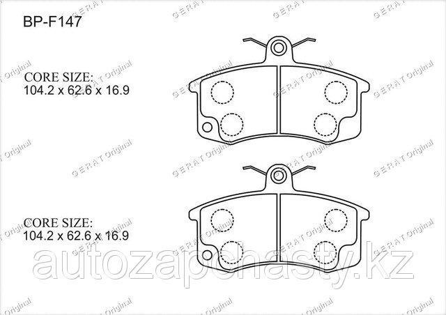 Колодки тормозные передние 21083501080