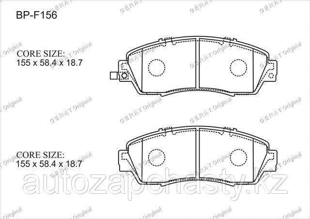 Колодки тормозные передние 45022SHJA00