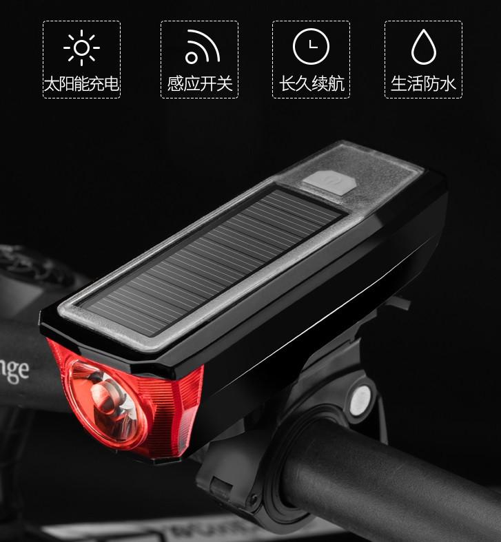 Велосипедная фара  350 LM,  светодиод T6LED + аккум. 2000 mA/H 8,4v. (номинал 7,4v). Солнечная панель.