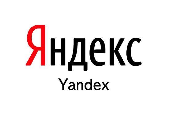 Контекстная реклама в Yandex в Кызылорде