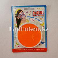 Аквагрим (грим краски для яркого праздника) оранжевый цвет