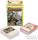 Настольная игра: Pathfinder. Крепость Каменных Великанов (дополнение 4), фото 5