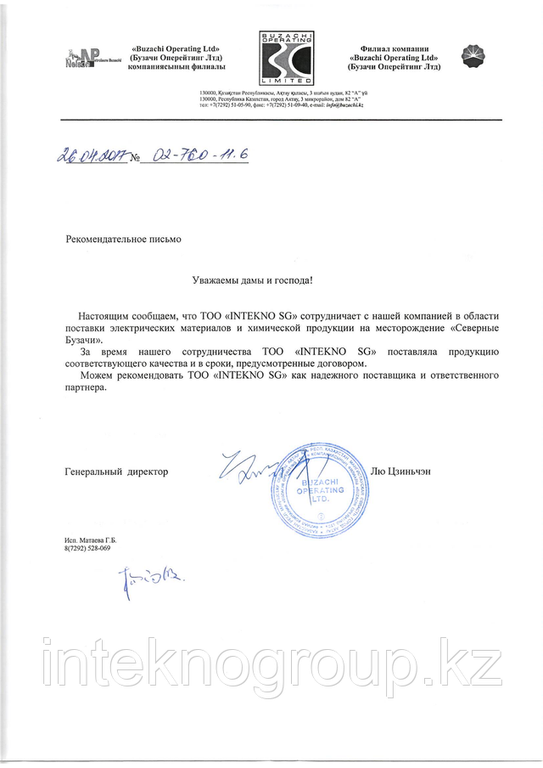 Letter of recommendation from Buzachi to INTEKNO SG - RU 1