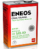 Моторное масло ENEOS GRAN TOURING 5w-40 Synthetic (100%) 4 л