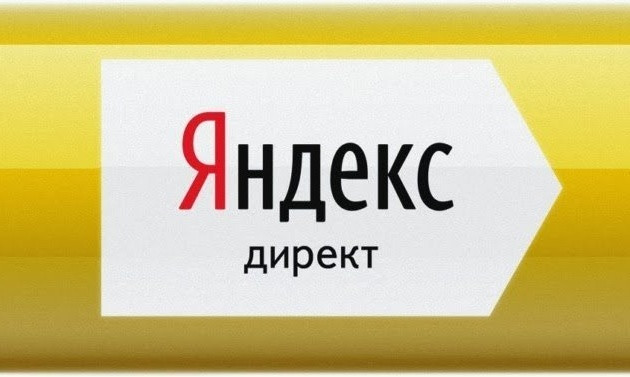 Контекстная реклама в Yandex direct в Капчагай