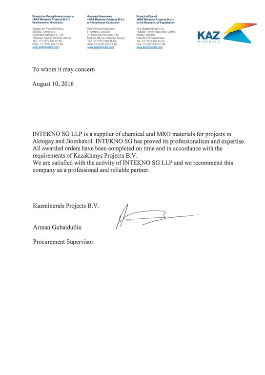 Letter of recommendation from KAZ Minerals to INTEKNO SG - EN -1