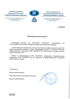 Letter of recommendation from Kazpaco to INTEKNO SG - RU 1