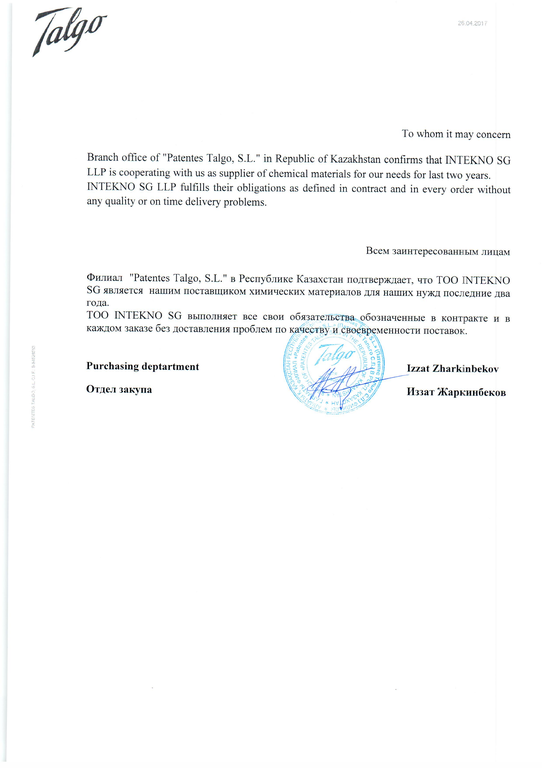 Letter of recommendation from Patentes Talgo to INTEKNO SG - RU,EN -1