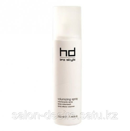 HD Volumizing Spray Спрей для придания объема средней фиксации