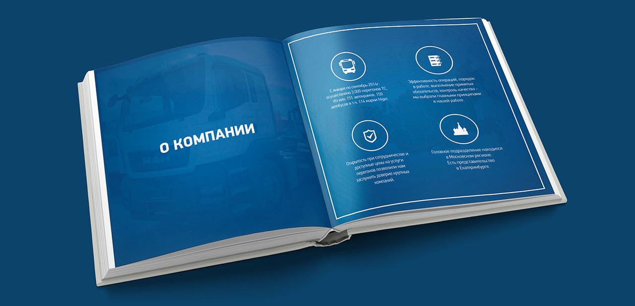 Marketing kit в Усть-Каменогорске