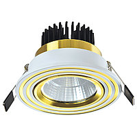 Спот LED OC011 5W WHITE GOLD 5000K (TS) 100шт