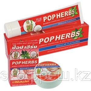 Тайская зубная паста Бамбуковый Уголь и Соль POP HERBS Bamboo Charcoal & Salt Toothpaste 100