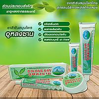 Тайская зубная паста с экстрактом Чая Улун Oolong San Thai Herbal Toothpaste With Oolong Tea 160, фото 1