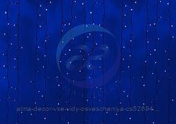 """Гирлянда """"Светодиодный Дождь"""" 2х6м, постоянное свечение, черный провод, 230 В, диоды СИНИЕ, 1500 LED"""