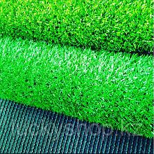 Искусственный газон 10 мм, 20 мм, 30 мм