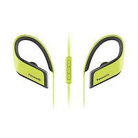 Panasonic RP-BTS30GC-Y Bluetooth, желтый гарнитура (RP-BTS30GC-Y)