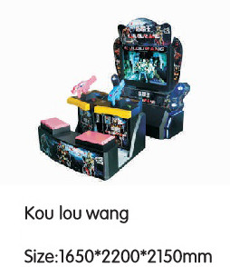 Игровой автомат - Kou lou wang