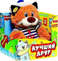 Малыши Интерактивная игрушка Кот усатый моряк Сказочник, фото 1