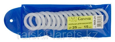 Кольца для вязания (пластик) Gamma RKR-25 d.25мм 15шт.
