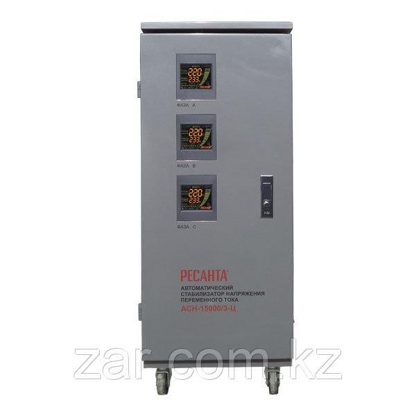 Ресанта АСН-15000/3-Ц Трехфазный электронный стабилизатор