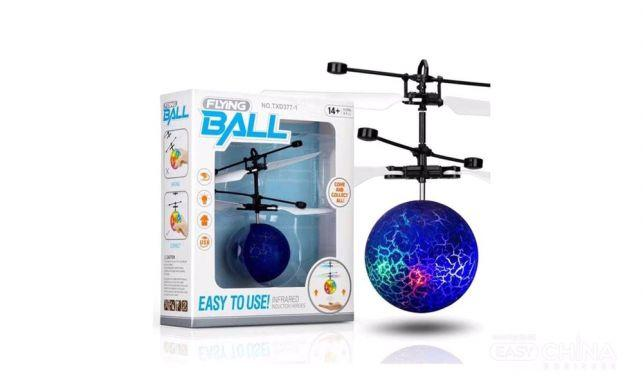 Летающий светящийся мяч Flying Light Ball.