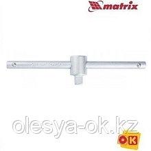 Вороток 115 мм, 1/4, MATRIX MASTER