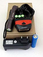 SOLARIS Kit F-30/L20 набор фонарей с комплектацией (4103)