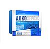 Алкозерокс препарат от алкоголизма