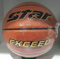 Уличный баскетбольный мяч Star Exceed доставка, фото 2