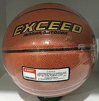 Уличный баскетбольный мяч Star Exceed доставка, фото 3