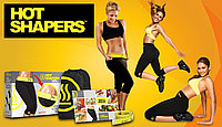 Шорты Hot Shapers