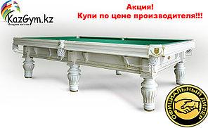 "Бильярдный стол ""Президент"""